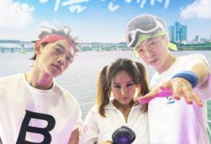 SSAK3 – In the Summer Mp3